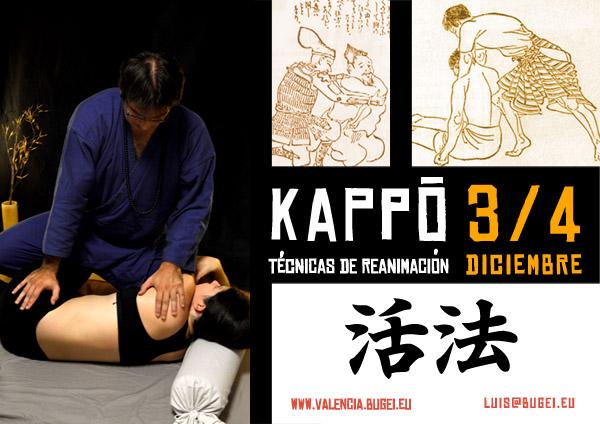 kappo-curso2016_3